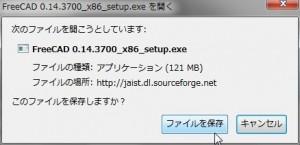 freecad_install0.14_04