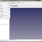 ファイルに名前を付けて保存する FreeCAD0.15