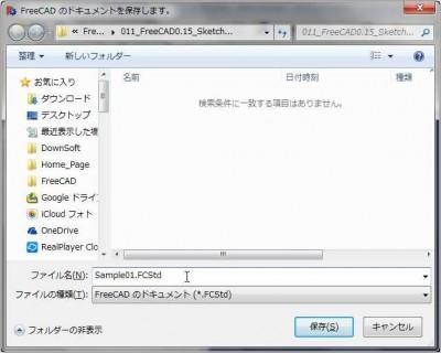 FreeCAD_Save_04