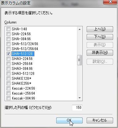 HashSum08