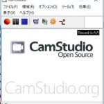 [CamStudio] 日本語化パッチをCamStudioポータブル版に適応する