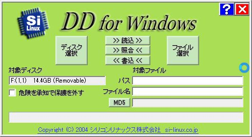 [DD for Windows/ubuntu/Raspberry Pi 3] DD for WindowsでUbuntu MATE 16.04 LTSをmicroSDカードに書き込む